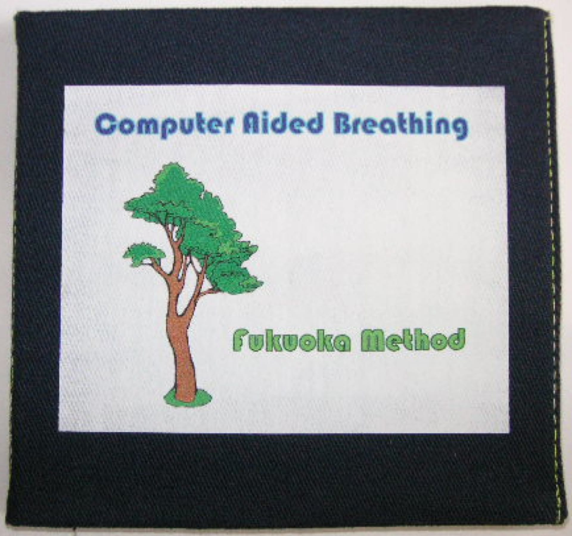 Fukuoka Method – Computer Aided Breathing – 1st print, front