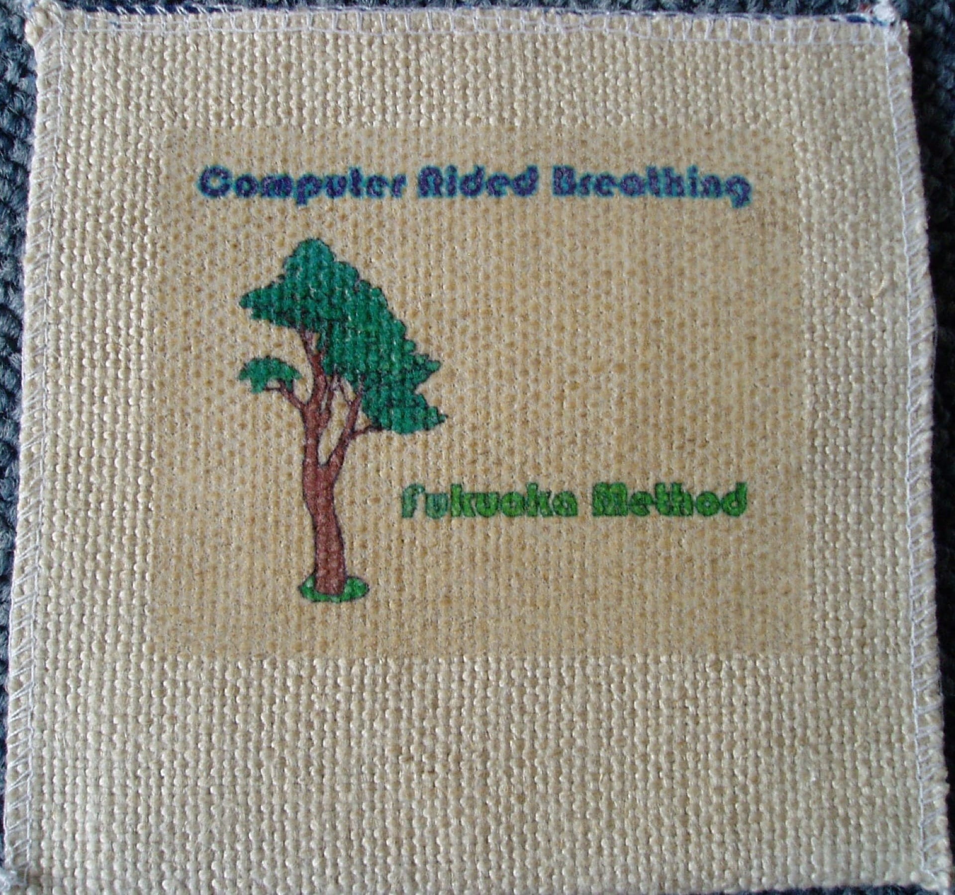 Fukuoka Method – Computer Aided Breathing – 2nd print, front